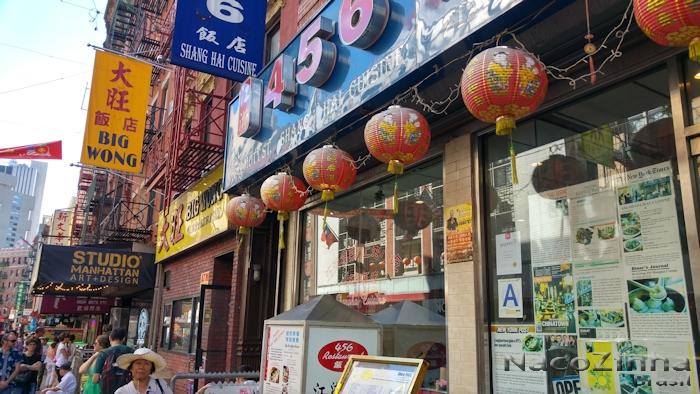 Chinatown - Nova Iorque