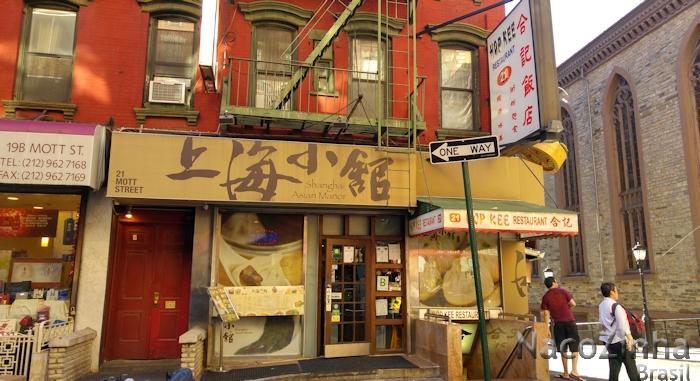 Restaurante chinês (Shangai Asian Manor) - Nova Iorque, Chinatown