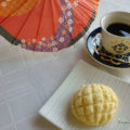 Melon pan – um pão japonês muito popular
